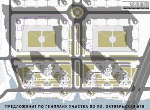 Жилой комплекс в Калининграде. Генплан. 2013 г.