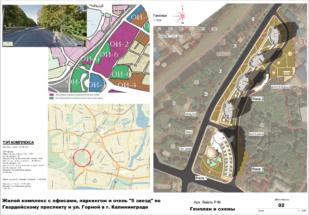 Планировка гостиничного комплекса с апартаментами по ул. Горногвардейской.