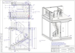 Фрагмент устройства лестницы